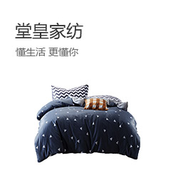 堂皇万博官网app体育